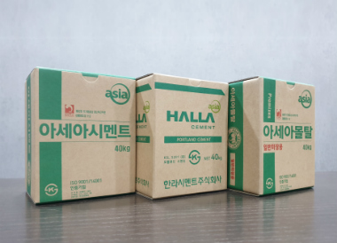 Company Gift Box, a collaboration work between Asia-Halla Cement and Asia Paper Company